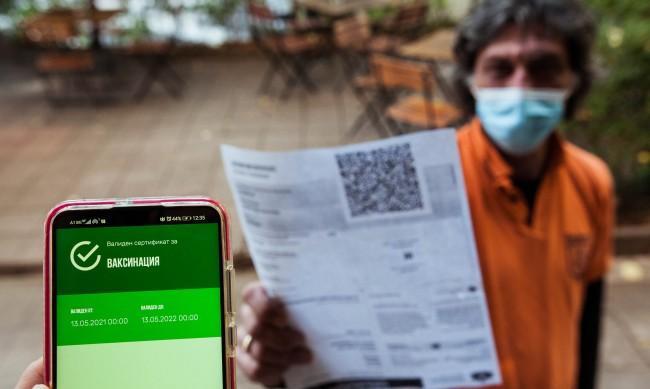 Над 100 000 зелени сертификати свалени само за ден