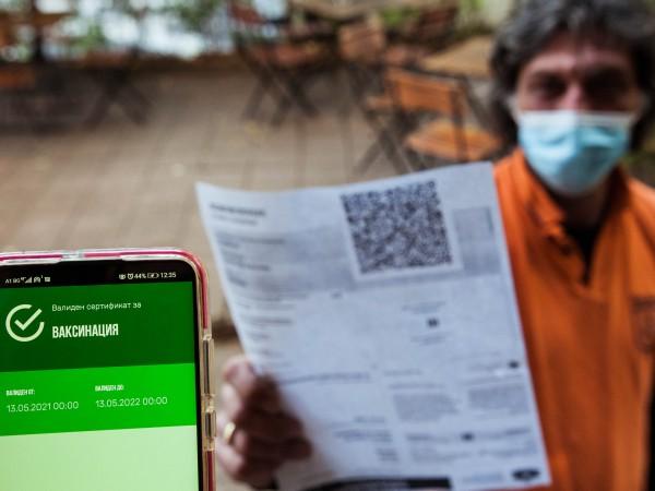 Рекордните 106 зелени сертификати са изтеглени вчера от Националната здравна