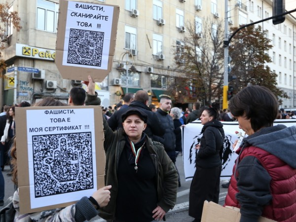 Снимка: Димитър Кьосемарлиев, Dnes.bgНов протест срещу ограничителните мерки спрямо коронавируса