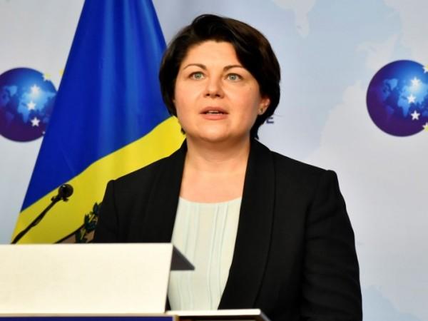 В Молдова е въведено извънредно положение заради недостига на газ.