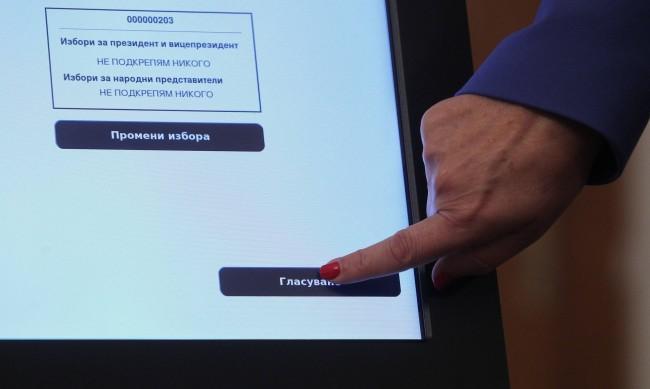 Няма да има изборни секции в курортите в Гърция
