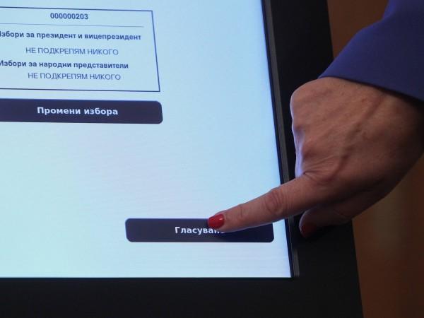 Централната избирателна комисия се съобрази с предложението на Министерството на