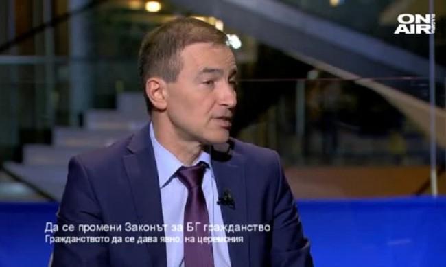 Андрей Ковачев: Българското гражданство да се раздава не секретно, а на явна церемония