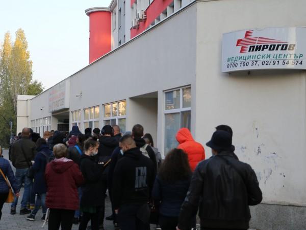 """От 25 октомври Имунизационният център на болница """"Пирогов"""", разкрит в"""
