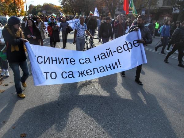 Снимка: Димитър КьосемарлиевЗа пореден ден бяха организирани протести срещу въвеждането