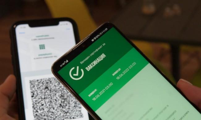 Изтече гратисният период за зелени сертификати, почват глобите
