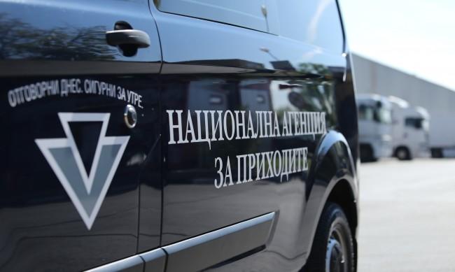 НАП започва масови проверки за плащане на ДДС при внос