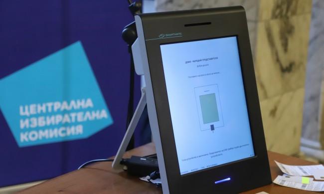 Седем услуги могат да бъдат заявени електронно за изборите