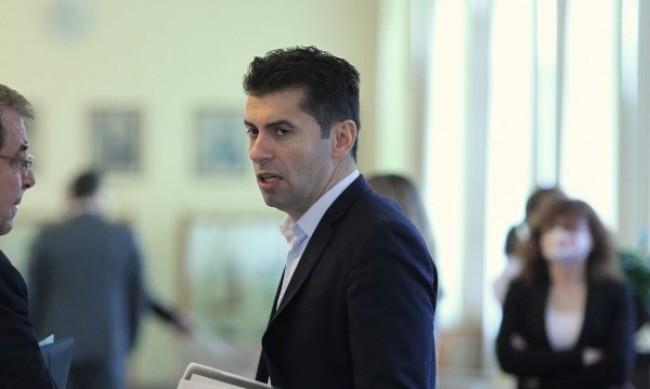 Кирил Петков за решението на КС: България загуби част от суверенитета си