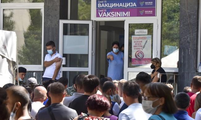 В РС Македония ще е нужен зелен сертификат от 15 ноември
