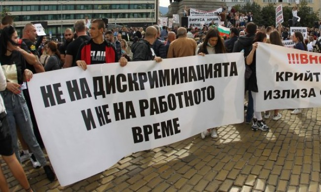 """Национален протест на бизнеса заради """"зеления сертификат"""""""