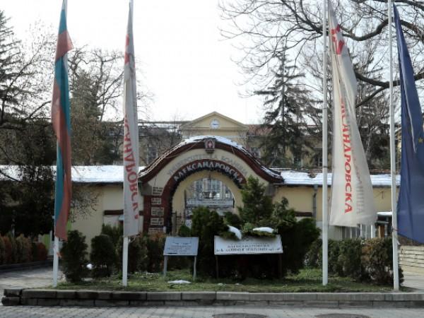 """Университетската болница """"Александровска"""" разполага с около 200 легла за лечение"""