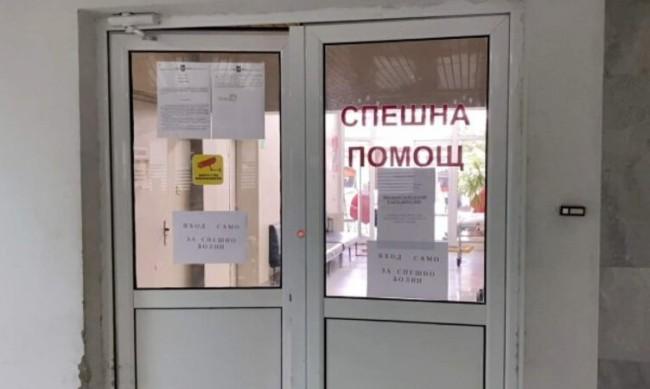 Разкриват допълнителни легла за COVID-19 в София