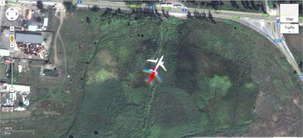 Дъга с формата на самолет над София