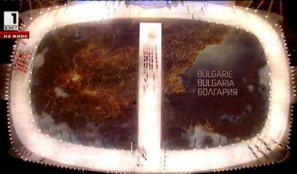 България на 3 морета