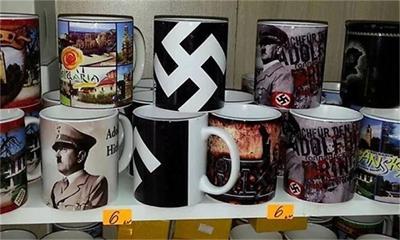 6 лева за чаша с лика на Хитлер