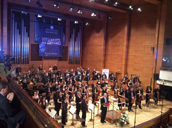 Концерт в зала България -