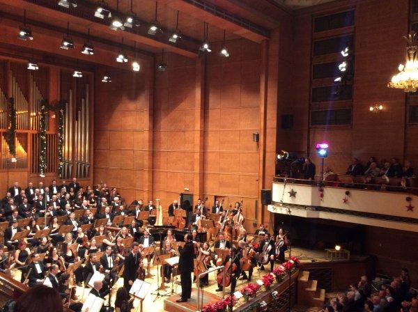 Новогодишен концерт в зала България