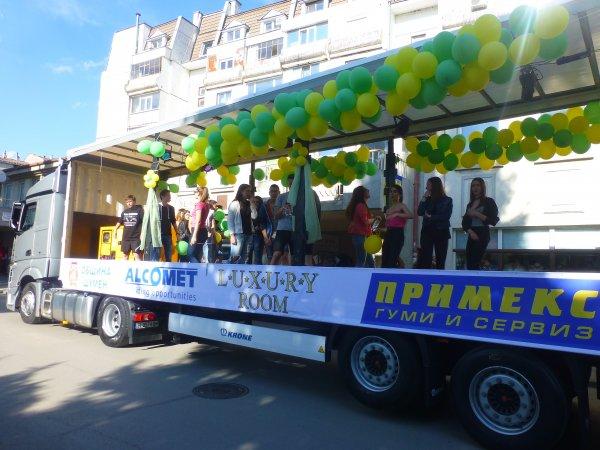 Рейв парад за празника на Шумен