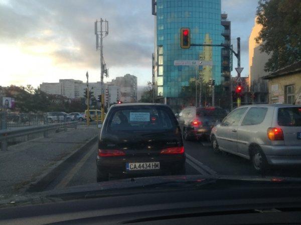 Неволята! Това се движи по пътищата в столицата