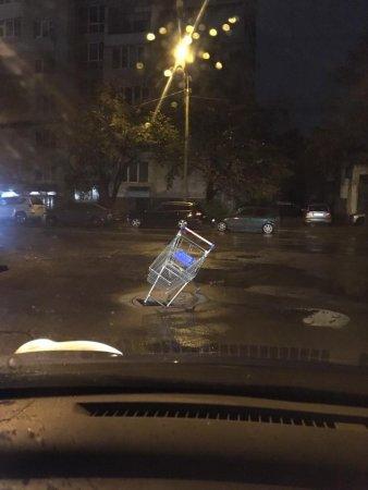 Виж количката, мисли за дупката!