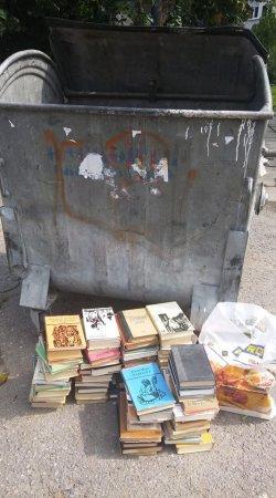 Книги за... смет