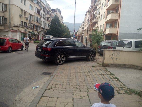 Ето така се паркира!