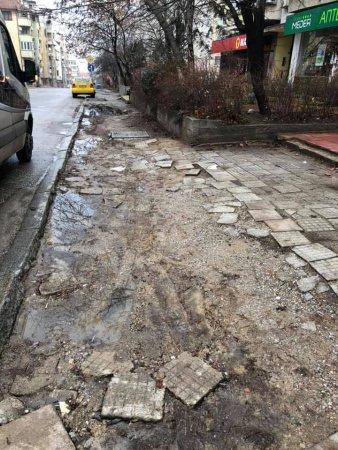 Тротоар в Редута