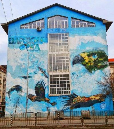 Красота в София