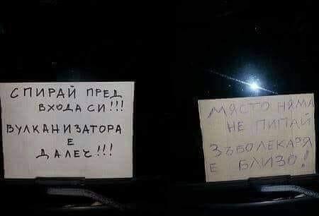 Културно паркиране