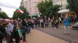 Протестът срещу Стратегията за детето в София