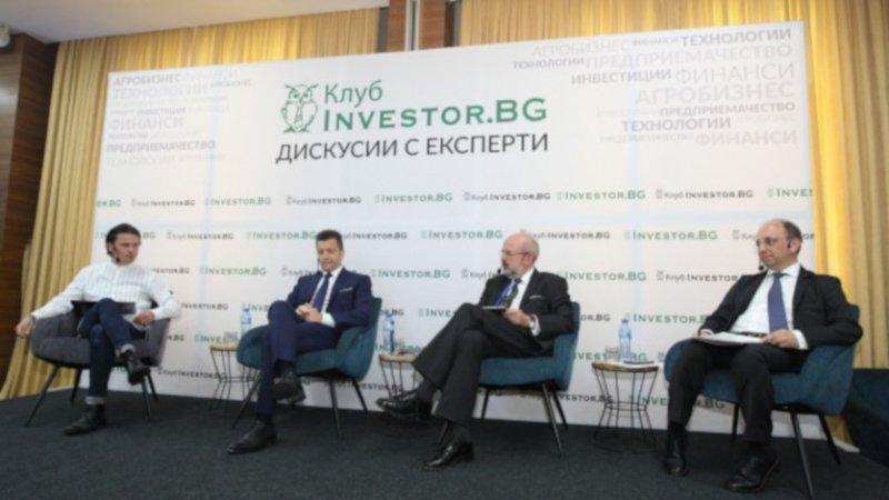 Финансова стабилност за интеграция на банките