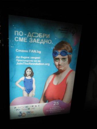 Народно творчество на автобусна спирка