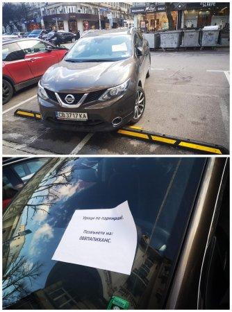 Уроци по паркирай!