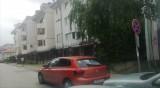 Паркиране като на СЕЛО!