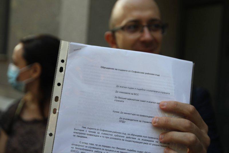 Съдии на протест пред ВСС, за какво настояват?