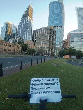 малко вирОс в Сидней Ав$тралия?