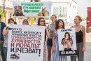 Граждани на протест срещу убиването на животни за кожите им