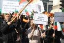 Протест срещу скъпия ток в центъра на София